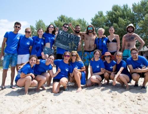 20 νέοι Εθελοντές στη Γιορτή Σαρδέλας στα Νέα Μουδανιά!