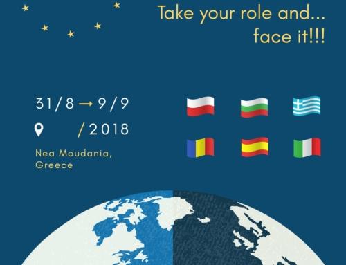 Ανταλλαγή Νέων με θέμα τον Ευρωσκεπτικισμό, στα Ν. Μουδανιά Χαλκιδικής.