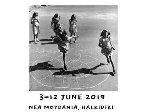 Ανταλλαγή Νέων στα Ν. Μουδανιά! Παραδοσιακά παιχνίδια της Ευρώπης. 3-12 Ιουνίου 2019!