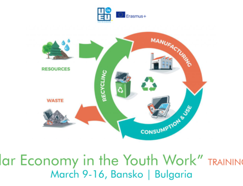 Νέο TRAINING COURSE: Circular Economy in the Youth Work // Bansko, 9-16 Μαρτίου 2020!