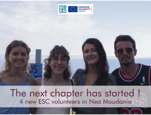 Υποδεχόμαστε 4 νέους εθελοντές στα Νέα Μουδανιά!
