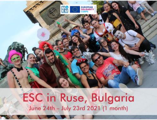 Νέο πρόγραμμα εθελοντισμού για 1 μήνα (24/06 – 23/07) στο Καρναβάλι του Ρούσε! Αιτήσεις μέχρι 30 Απριλίου!