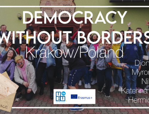 """Democracy without Borders"" – H εμπειρία μας από την ανταλλαγή νέων στην Πολωνία!"